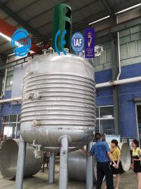 广东40000L醇酸树脂反应釜 厂家定制