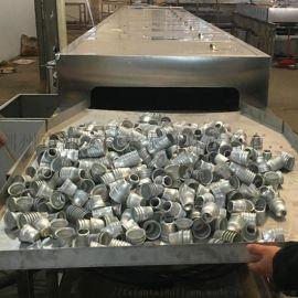 专业制造挤压铝壳清洗机 电容器铝外壳超声波清洗机