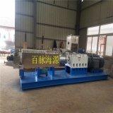 濟南百脈海源PHJ140膨化機設備