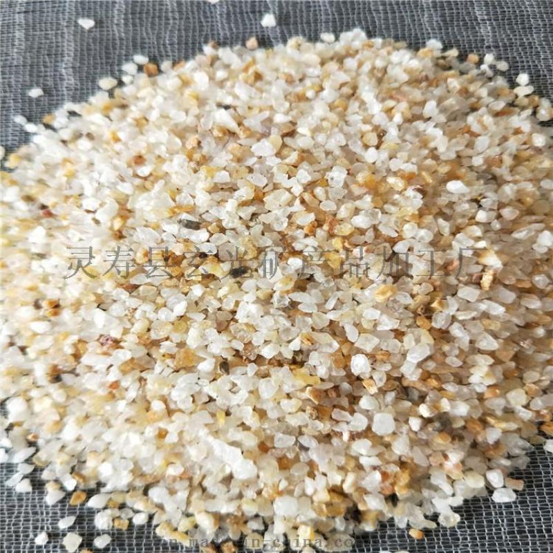 厂家直销天然石英砂 污水处理用黄色石英砂 货源足
