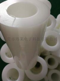 供应 美国 3M 3K04 保护膜 pe保护膜