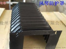 伸缩式耐磨耐高温风琴防护罩导轨防护罩钢板防护罩厂家
