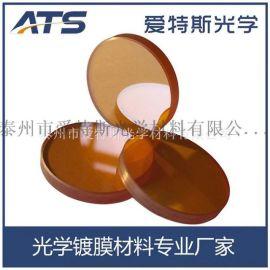 国产co2聚焦镜片 激光镜片雕刻切割配件 量大从优