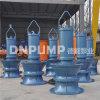 排水泵站开敞式安装500QZB-125潜水轴流泵