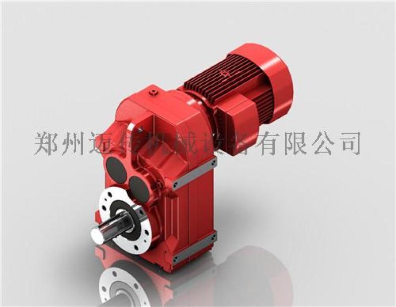 硬齒面平行軸減速機F157齒輪減速機,邁傳減速機
