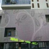 冲孔幕墙铝单板#¥#镂空雕花铝单板