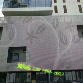 衝孔幕牆鋁單板#¥#鏤空雕花鋁單板