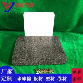广州珍珠棉厂家减震珍珠棉epe珍珠棉包装内衬