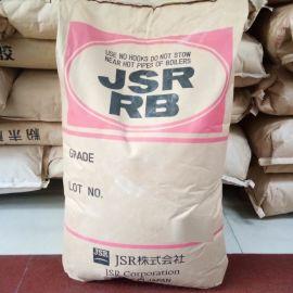 供應RB820日本JSR聚丁二烯橡膠代替丁腈橡膠用於PVC制品