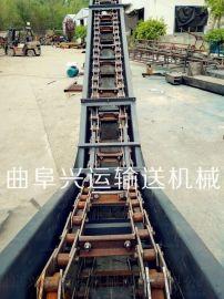 大倾角爬坡输送刮板机防尘 沙子刮板运输机