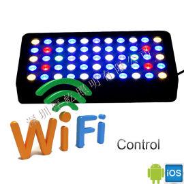 热销智能LED水族灯,LED鱼缸灯,wifi控制