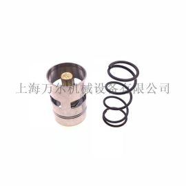 寿力热控阀维修包温控阀阀芯10077