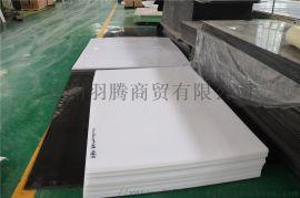 废水废气排放设备PP板材耐冲击耐腐蚀聚丙烯板