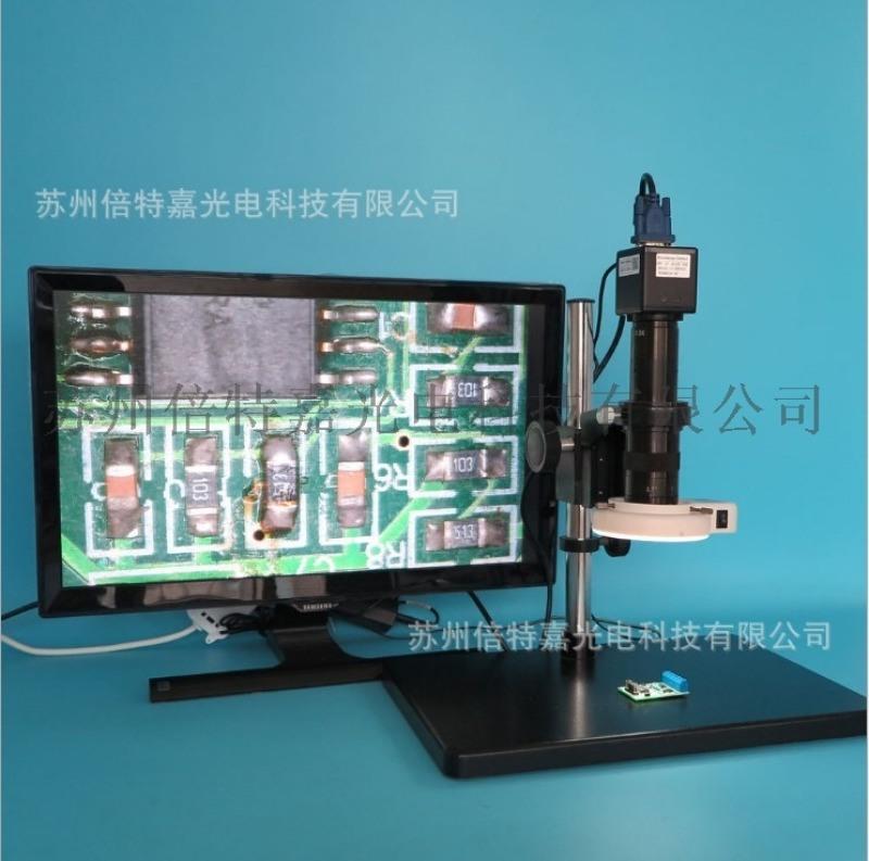 XDC-10A-200VGA型高清視頻顯微鏡
