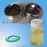 不锈钢电解光亮剂 电抛光液添加剂