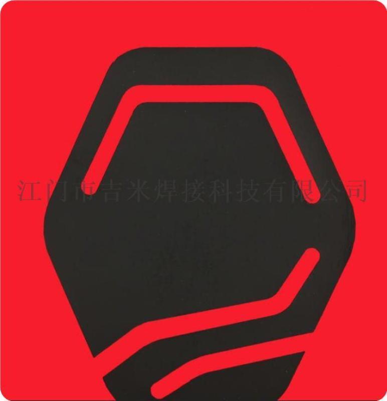 直销2570双工位热转印粘合机、无缝口袋压烫机