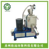 廠家供應立式混料系統立式塑料粒子高速混合機組可定制