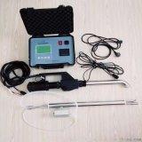 环境检测部门专用LB-7022D油烟检测仪