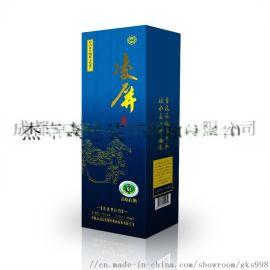 酒盒设计产品包装设计