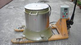 离心脱水烘干机,不锈钢烘干机