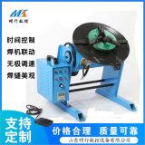 潍坊100公斤焊接变位机厂家免费提供技术方案