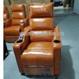 影院沙发,影院座椅,高端4D体感沙发厂家直销