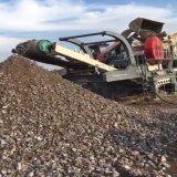 山東大型花崗岩移動式破碎機