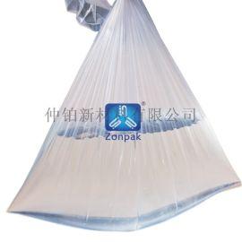 低熔点投料袋 eva自动阀口袋 eva包装膜
