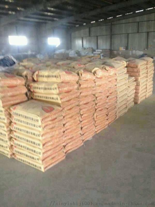 白山市鋼筋植入乾粉 乾粉植筋廠家