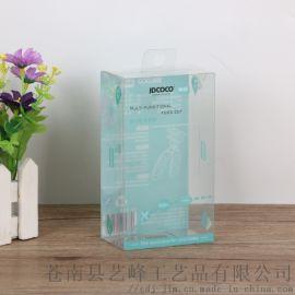 PVC盒子注塑盒子 塑料包装 塑料盒 长方形