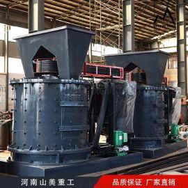 建筑用高效立轴式制砂机
