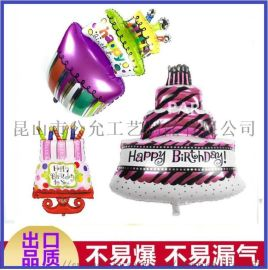 铝膜气球 (B10系列)