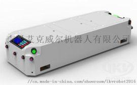 上海AGV小车|AGV搬运机器人