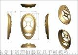 手板玩具設計,齒輪牙箱設計,手動玩具設計