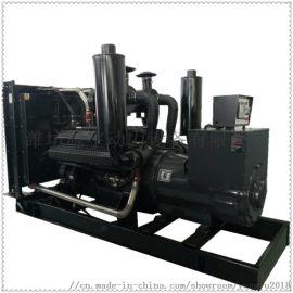 10千瓦柴油发电机小型家用发电机厂家