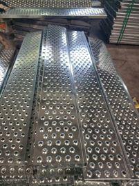 不锈钢冲孔防滑板 镀锌冲孔防滑板 铝板冲孔防滑板