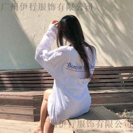 品牌折扣 熙然**女装品牌折扣批发 长款毛衣尾货批发 北京针织品尾货批发