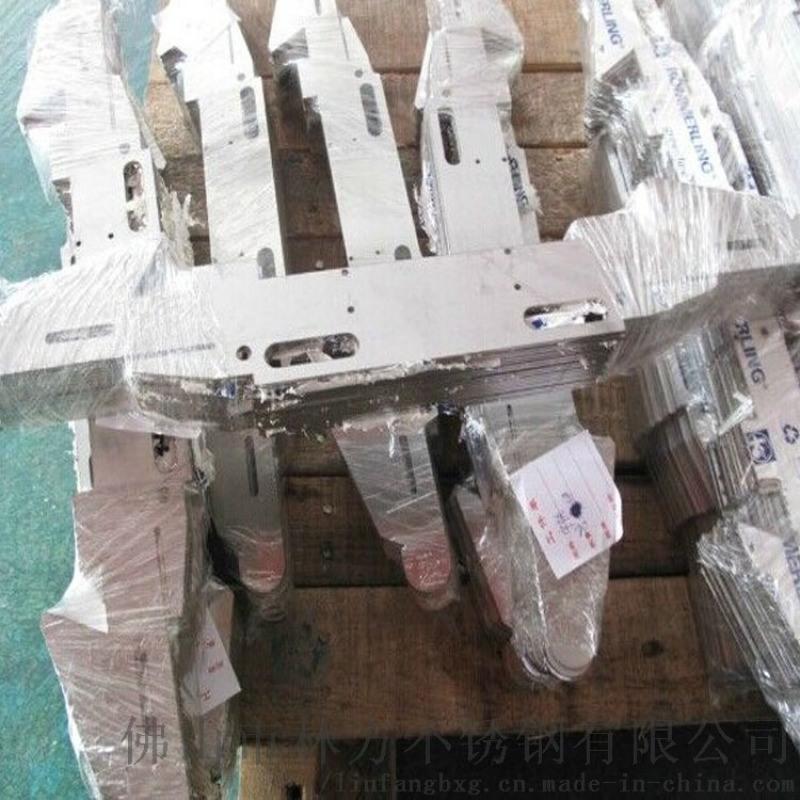 烟台 不锈钢激光切割 钣金加工定做 来图定做
