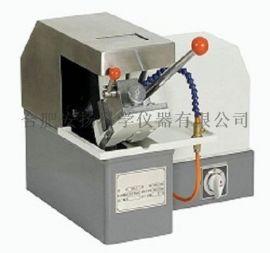 金相试样切割机QG-1