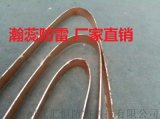 120铜包钢绞线