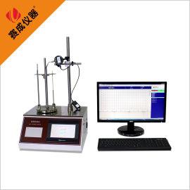 玻璃瓶壁厚底厚测量仪 瓶底厚度测试仪