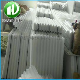 廠家直銷/斜管填料支架/PP蜂窩斜管填料
