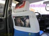 出租车座套广告报价/出租车宣传座椅套工厂