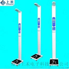 上禾科技身高體重測量儀原理 超聲波身高體重秤