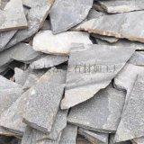 廠家批發灰色碎拼石園林鋪地亂形石英 天然灰石英片石
