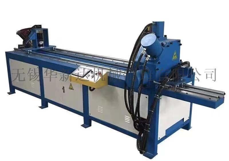 数控角钢法兰生产线,角钢法兰机