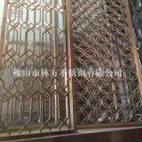 广州厂家供应不锈钢屏风隔断 餐厅酒店金属屏风