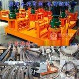 锡林浩特H型钢弯曲机//工字钢弯弧机