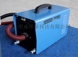 明成环保生产设计便携式烟尘净化器