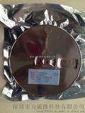 TTP233D-HA6 SOT23-6单键触摸IC